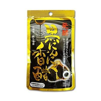 【定形外郵便】ユニマットリケン 発酵黒にんにく香醋 60粒