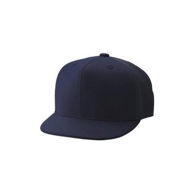 ★ 【SSK】エスエスケイ 審判六方半メッシュ帽子 Dネイビー bsc45