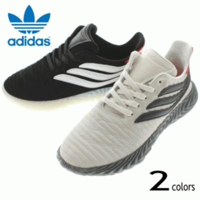 アディダス adidas スニーカー ソバコフ モダン SOBAKOV MODERN オフホワイト (BD7548) コアブラック (BD7549)