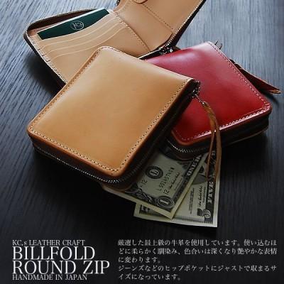 【送料無料】ラウンド財布二つ折り財布 KC,s ビルフォード・ラウンドジップ・プレーン 本革レザー メンズ レディース 男性用女性用