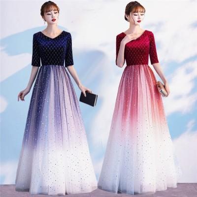 ロングドレス 演奏会 結婚式 ドレス 袖あり aライン 上品 パーティードレス フォーマル ピアノ 発表会 二次会 ウェディング 花嫁