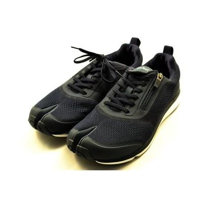NEW ラフィート VOL7 岡本製甲 足袋型ウォーキングシューズ ネイビー 更に進化したlafeet。上級シューフィッターおすすめです。