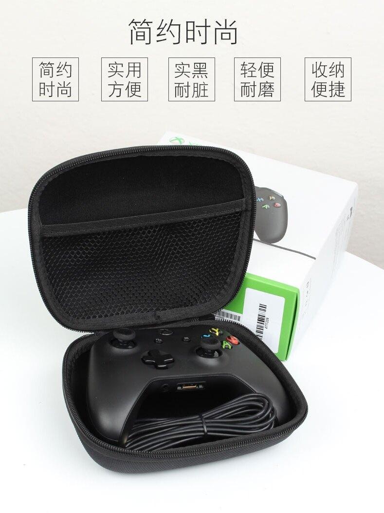 手柄收納包/收納箱 xbox手柄收納包Xbox one s收納盒xbox360無線手柄保護包xboxones精英手柄保護套貼紙游戲盒收納硬包手柄配件【JB2298】