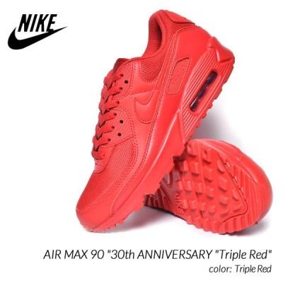 "NIKE AIR MAX 90 ""30th ANNIVERSARY ""Triple Red"" ナイキ エアマックス 90 スニーカー ( 赤 レッド メンズ CZ7918-600 )"