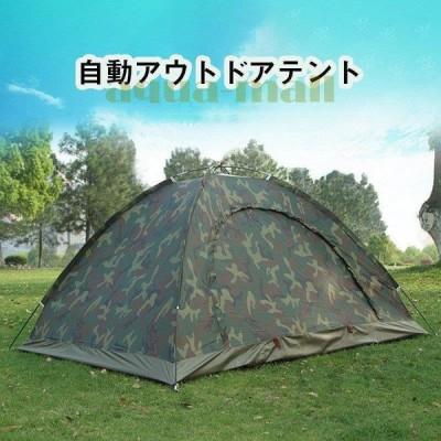 アウトドアテント簡易テントビーチテントキャンプテント3-4人用テントサンシェード防水日除けアウトドア