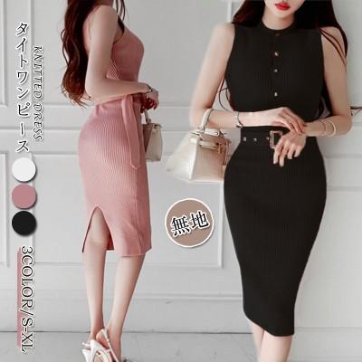 高品質韓国ファッションOL正式な場合礼装ドレスセクシーなワンピース一字肩二点セット側開深いVネックやせて見えるハイウエ BY227