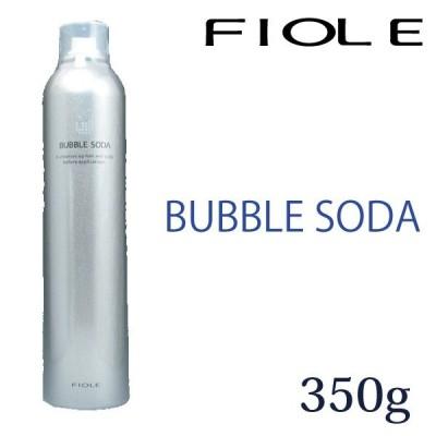 フィヨーレ バブルソーダ 350g ヘア&スキャルプクレンジング