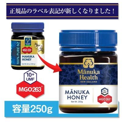 マヌカヘルス マヌカハニー MGO263+ 250g 旧MGO250+ マヌカハニー オーガニック 非加熱 無添加 天然 はちみつ 日本向け正規輸入品 日本語ラベル