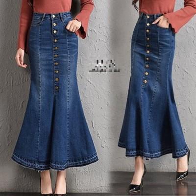 スカート 大きいサイズ ロングスカート デニムスカート マーメイドスカート 無地 シンプル  送料無料