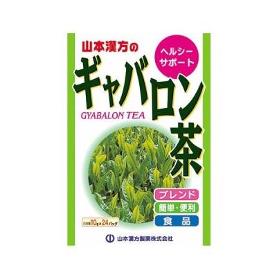 ギャバロン茶 ブレンド 10g×24包  - 山本漢方製薬