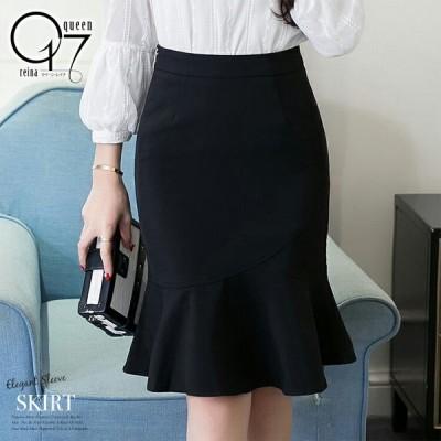 送料無料 ビジネス オフィス 可愛い フィッシュテールスカート スカート フィッシュテール