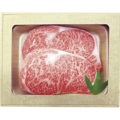 送料無料 飛騨牛 ロースステーキ 最上級品5等級 約180g×2