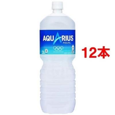 アクエリアス ペコらくボトル (2L*12本セット)