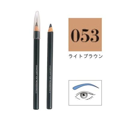 【オンワード】 Chacott Cosmetics>コスメ/香水 アイブロウペンシル 053 (ライトブラウン) - - レディース 【送料無料】