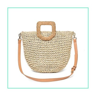 Straw Shoulder Bag, Kadell Straw Clutch Women Handmade Straw Crossbody Bag Summer Beach Envelope Purse Wallet (White #01)並行輸入品