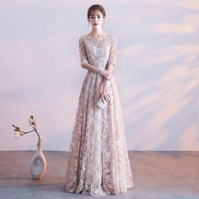 宴会のイブニングドレス長袖花嫁介添人ドレスホストドレスコンサートドレス