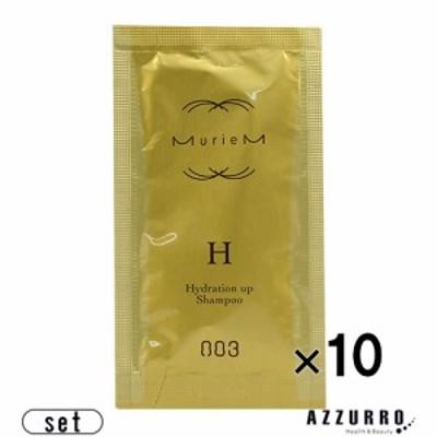 ナンバースリー ミュリアム ゴールド シャンプー H ハイドレーション アップ 10ml お試し10点セット【追跡可能メール便対応10点セット×6