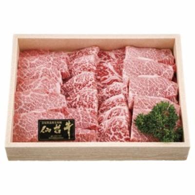 仙台牛カルビ焼肉550g