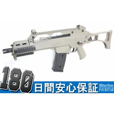 S&T G36C Competition 電動ガン DE【バッテリー&充電器付き】 【180日間安心保証つき】