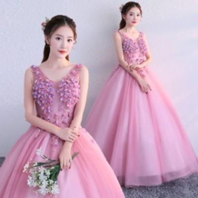 ピンク エレガントロングドレス 結婚式 パーティードレス 演奏会 ウェディングドレス ピアノ 発表会 フォーマル二次会ドレス