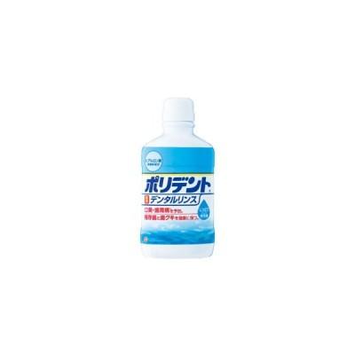 【大特価】 アース製薬 ポリデント 薬用 デンタルリンス (360mL) マウスウォッシュ