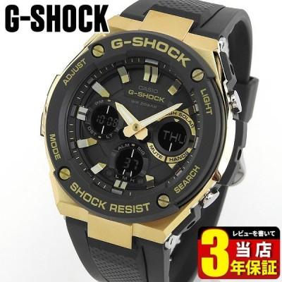 ポイント最大6倍 G-SHOCK Gショック タフソーラー G-STEEL Gスチール アナデジ メンズ 腕時計 黒 ブラック 金 ゴールド ウレタン GST-S100G-1A 海外モデル