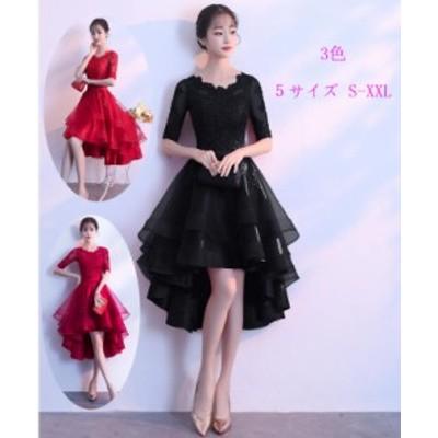 韓国スタイル パーティードレス 二次会 フォーマル 贅沢な刺繍 不規則ワンピース ウエディングドレス 結婚式 お呼ばれ 発表会 司会