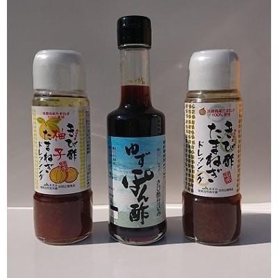 かけろまきび酢サラダセット T-2
