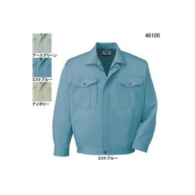 作業服 作業着 春夏用 自重堂 46100 エコ長袖ブルゾン M・ミストブルー082