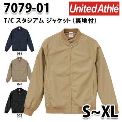 UnitedAthle ユナイテッドアスレ/7079-01/T/CスタジアムジャケットSALEセール