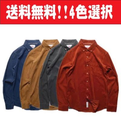 秋、冬長袖 メンズ シャツ  レトロスタイル 男 無地ボタン長袖  4色選択可能/送料無料