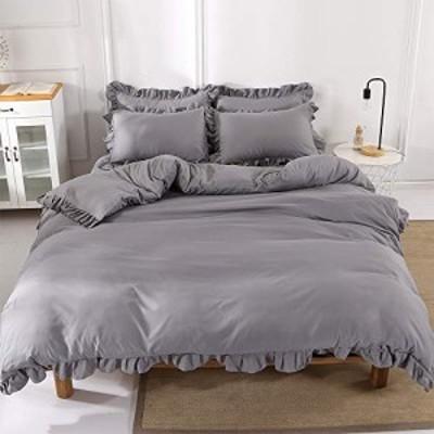 送料無料布団カバー グレー 灰 フリル付き セミダブル 4点セット 寝具カバーセット 洗い替え速乾タイプ 肌に優しい 着脱簡単 おしゃれ か