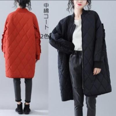中綿コート レディース キルティングジャケット 中綿ジャケット シンプル コート アウター 秋冬 防寒 暖かい 大きいサイズ