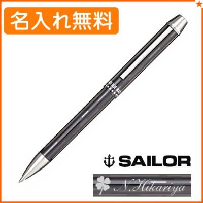 【名入れ無料】セーラー メタリノ4 複合ボールペン ブラック 16-0222-220 SAILOR