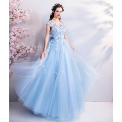 ウエディングドレス カラードレス レディース パーティードレス 素敵な ロングドレス イブニングドレス 披露宴 発表会ドレス 演奏会 二次