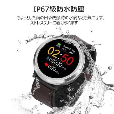 多機能スマートウォッチ 歩数計 活動量計 ブレスレット 日本語対応 腕時計  IP67防水 LINE 睡眠検測 iPhone Android アウトドア スポーツ【翌日発送】