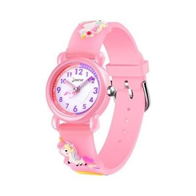 海外取寄品--子供用腕時計 3-10歳 3D かわいい漫画 防水 アナログクォーツ アウトドア スポーツ 小さな子供 幼児 腕時計 3-10歳 男の子