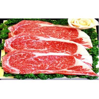 黒毛和牛サーロインステーキ約200g×2枚