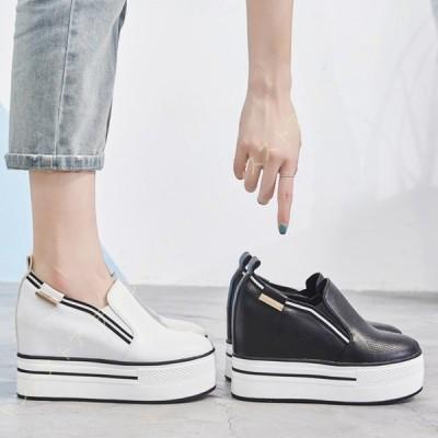 インヒール スリッポン インヒールスニーカー レディース 靴 歩きやすい 履きやすい シークレットシューズ ヒールスニーカー 疲れない靴 きれいめ 厚底