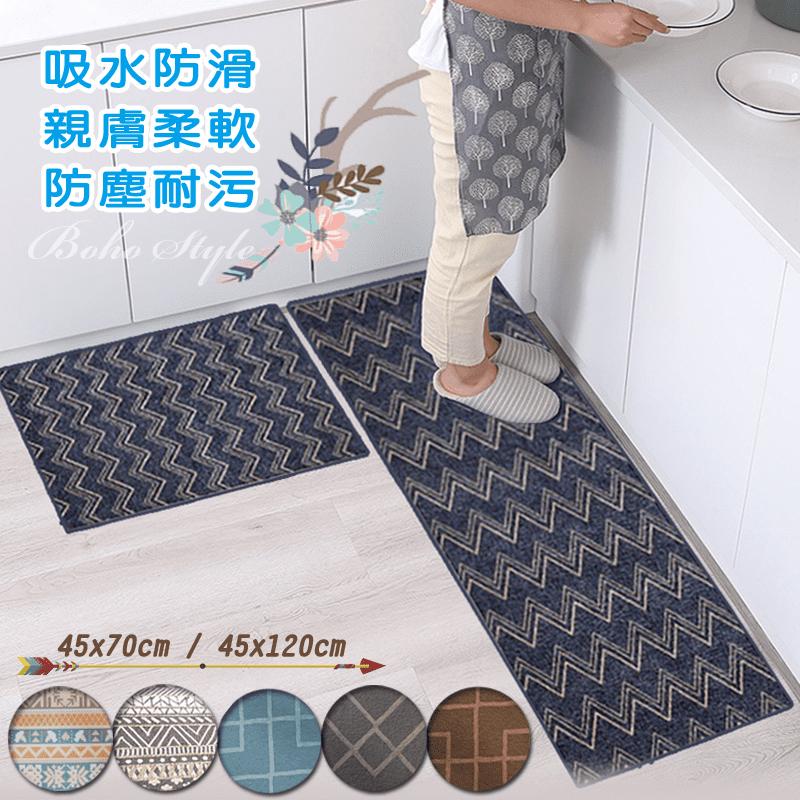 水晶絨吸水防滑廚房地墊