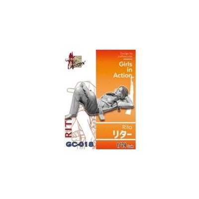 トリファクトリー 1/ 24 ガールズインアクションシリーズ リタ(GC-018)プラモデル 返品種別B