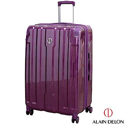 ALAIN DELON 亞蘭德倫 28吋拉絲流線系列行李箱(紫)