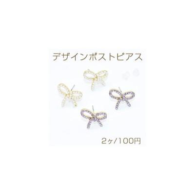 デザインポストピアス リボン パール/石付き ゴールド【2ヶ】