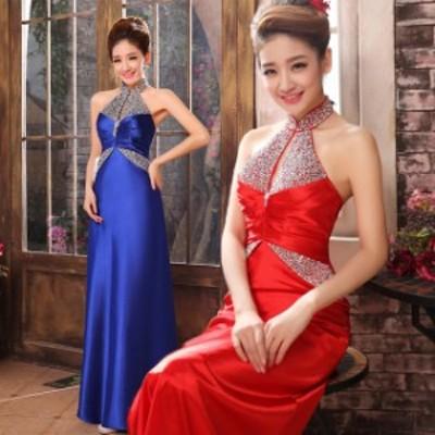 パーティードレス イブニングドレス 演奏会用 ロングドレス 赤 青 ステージ衣装 ドレス マキシ丈 舞台ドレス 大きいサイズ 3L 4L セクシ
