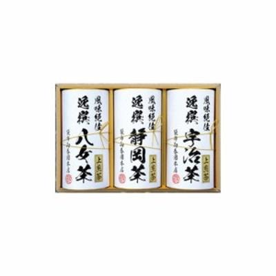 日本銘茶三都巡り「華」-Hana- KTT-07 お茶 セット ギフト 贈り物 内祝 御祝 お返し 挨拶 香典 仏事 粗供養 志
