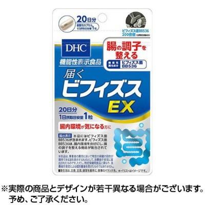 20日届くビフィズスEX ×1個