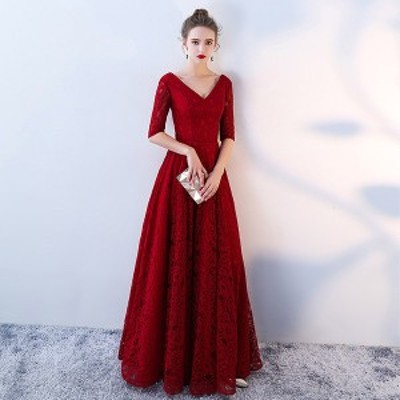 結婚式 演奏会用ドレス ロングドレス ピアノ発表会 大人 演奏会 ワインレッド ワンピース パーティードレス フォーマル お呼ばれ ドレス