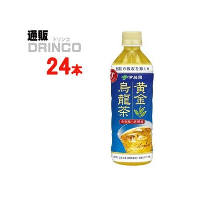 お茶 黄金烏龍茶 500ml ペットボトル 24本 ( 24 本 × 1 ケース ) 伊藤園