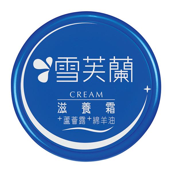 雪芙蘭滋養霜-120g
