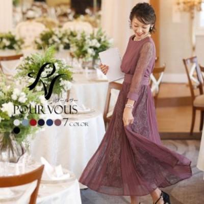 3420 パーティードレス ワンピース 結婚式 お呼ばれ ドレス 服装 フォーマルドレス ファッション 大人 フォーマル 服 上品 大きいサイズ
